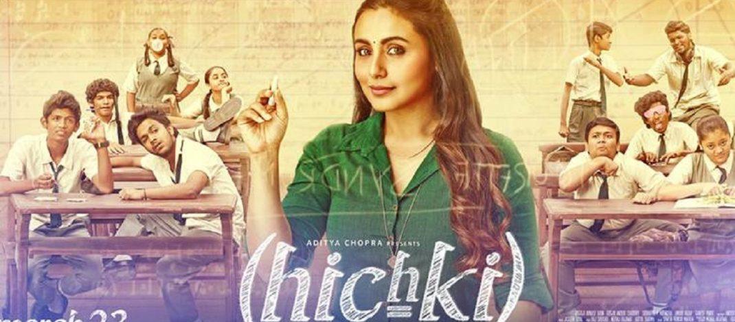 Film Hichki : Kritik Terhadap Dunia Pendidikan