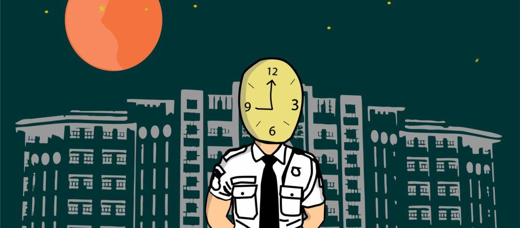 Jam Malam, Aturan yang Konyol nan Memaksakan